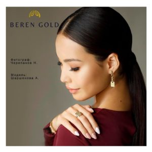 О компании: Ювелирный магазин Бишкек - Beren Gold