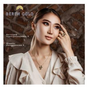 Ювелирный магазин Бишкек - Beren Gold. Ювелирные украшения